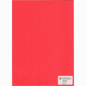 Decorative base paper - 8032purplish red