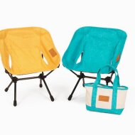 Chair Home Mini