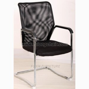 Meeting Chair FX-7783
