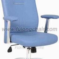 Swivel Chair FX-2009