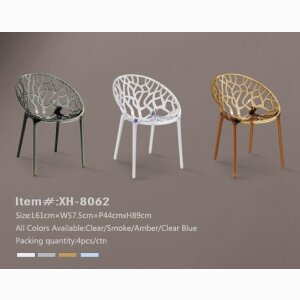 plastic chair XH-8062