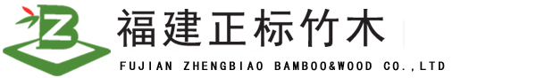 Firmenlogo von Fujian Zhengbiao Bamboo & Wood Co. Ltd