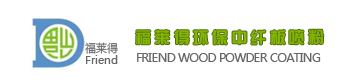 Firmenlogo von Foshan Friend Decorative Material Technology Co.Ltd