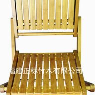 ZB14248 Folding chair