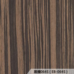 Fashionable Ordinary Materials EB-064S