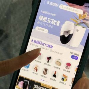 The Chinese online group Alibaba launched Tmall Global, its first English-language website, in 2019. The company is thereby aiming to attract even more retailers and companies from all over the world to China's biggest cross-border online shopping platfor