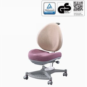 Kids Ergonomic Adjustable Chair 138 | Sing Bee